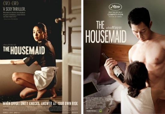 housemaid3