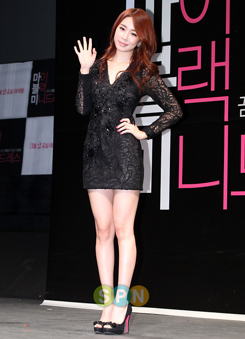 yoo in na 4 little black dress