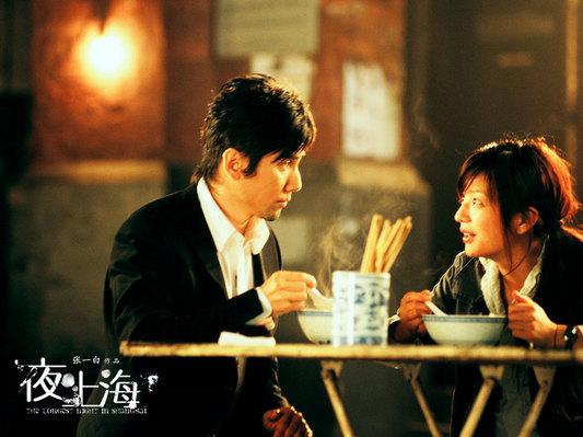 the_longest_night_in_shanghai_3