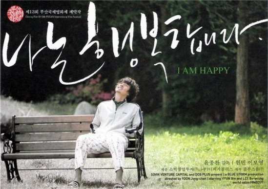 i am happy poster 2