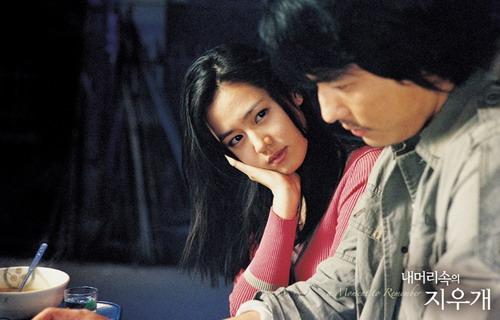 Movie Review A Moment To Remember 2004 Korean Movie Aparoo