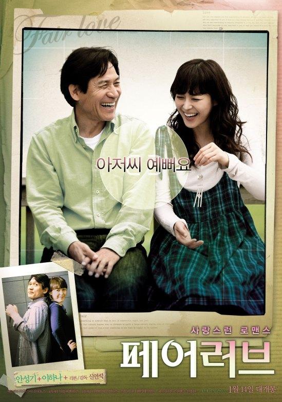 fair love poster 2