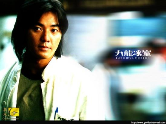 good bye mr cool ekin cheng