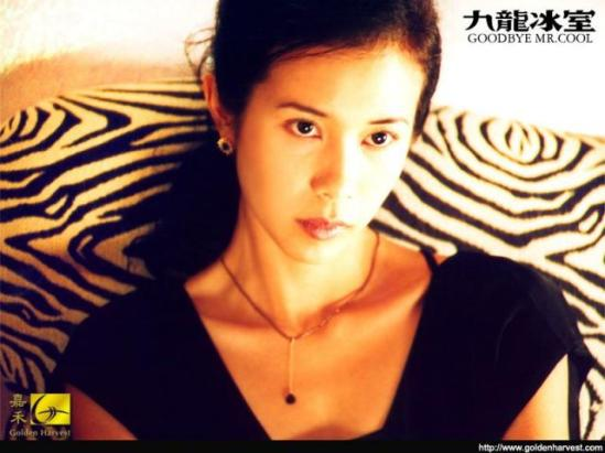 good bye mr cool karen mok 2