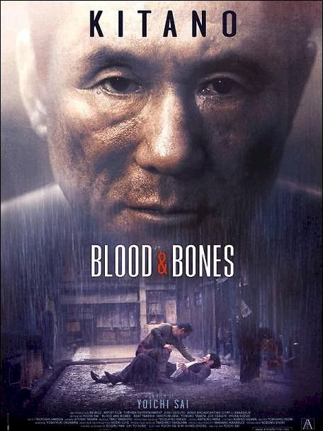 Blood And Bone Movie Blood and bones is