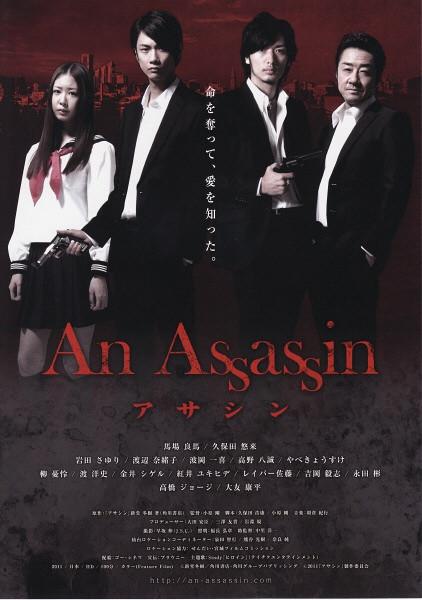 Asashin,  An Assassin